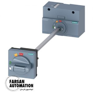دسته روتاری کلید اتوماتیک زیمنس 250